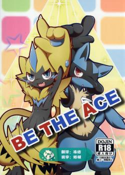 BE THE ACE