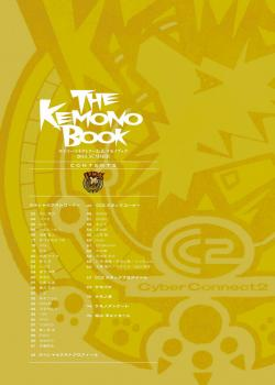 The Kemono Book